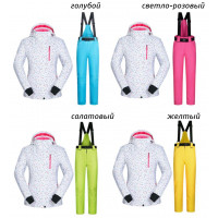 Женский горнолыжный костюм GK004