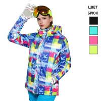 Костюм лыжный женский WE018 голубой
