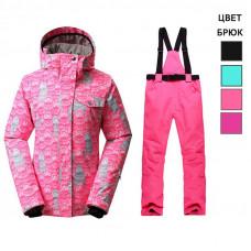 Лыжный костюм женский WE016 розовый