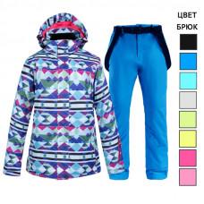 Зимний костюм женский для лыж WE015-1 синий