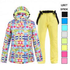 Лыжный костюм женский зимний WE015 желтый
