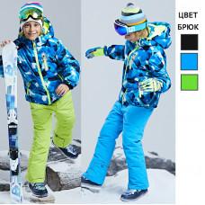 Горнолыжный костюм детский DM004