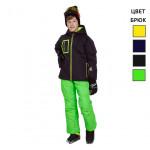 Горнолыжный костюм для мальчика EZK-062