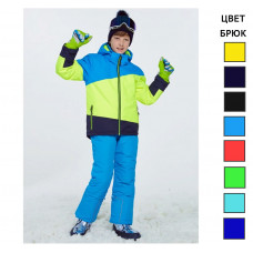 Горнолыжный костюм для мальчика EZK-060