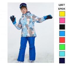 Горнолыжный костюм для мальчика EZK-059