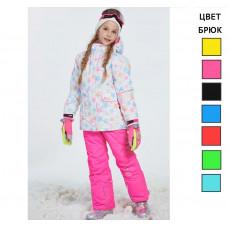 Горнолыжный костюм для девочки EZK-058