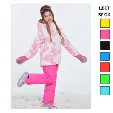 Горнолыжный костюм для девочки EZK-056