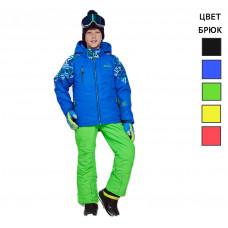 Горнолыжный костюм детский EZK-050-4