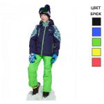Горнолыжный костюм детский EZK-050-3