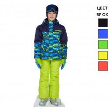 Горнолыжный костюм детский EZK-050-1