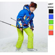 Горнолыжный костюм детский EZK-050