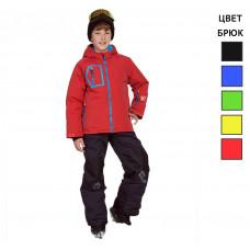 Горнолыжный костюм детский EZK-048