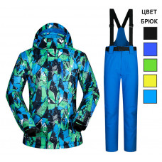 Мужской горнолыжный костюм MK109