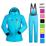 Женский горнолыжный костюм GK115