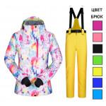 Женский горнолыжный костюм GK111-1