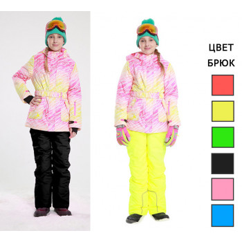 Горнолыжный костюм для девочки DM036