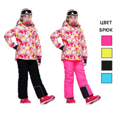 Горнолыжный костюм для девочки DM032