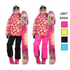 Горнолыжный костюм для девочки DM031