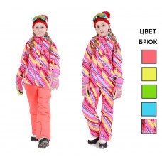 Горнолыжный костюм для девочки DM030