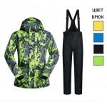 Мужской горнолыжный костюм MK113-1