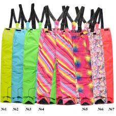 Женские горнолыжные брюки GK021