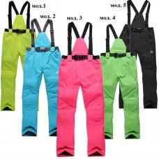 Женские горнолыжные брюки GK014