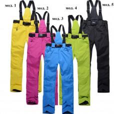 Мужские горнолыжные брюки MK007