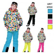 Горнолыжный костюм для девочки DM031-1