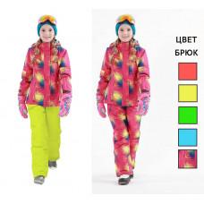 Горнолыжный костюм для девочки DM033