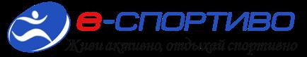 Интернет-магазин Е-Спортиво